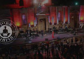 פסטיבל ג'ארש – מוזיקה ריקודים ועוד