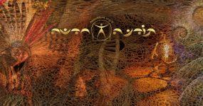 כנס תודעה חדשה – קולות מהאמזונס