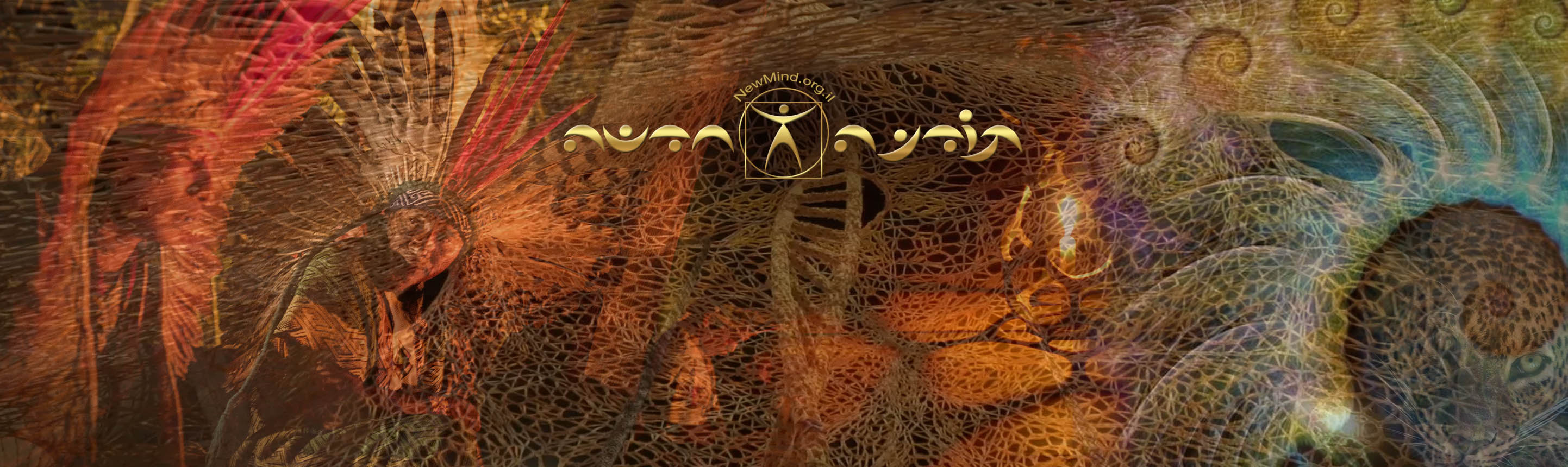 Ayahuasca-VoicesFromTheAmazonas