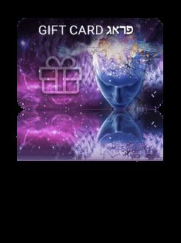 פראג Gift Card
